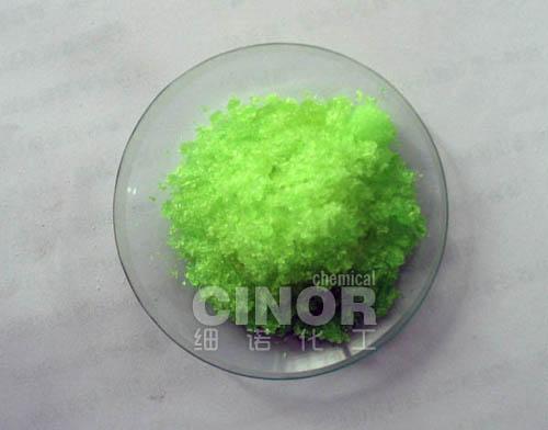 硫酸镨(图1)